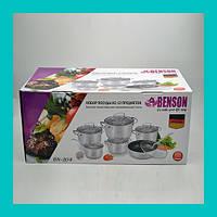 Набор посуды Benson BN-204 (12 предметов)!Хит цена