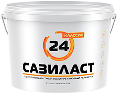 Герметик поліуретановий фасадний Сазіласт 24 16,5 кг