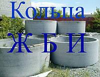 Кольца канализационные бетонные в Кривом Роге