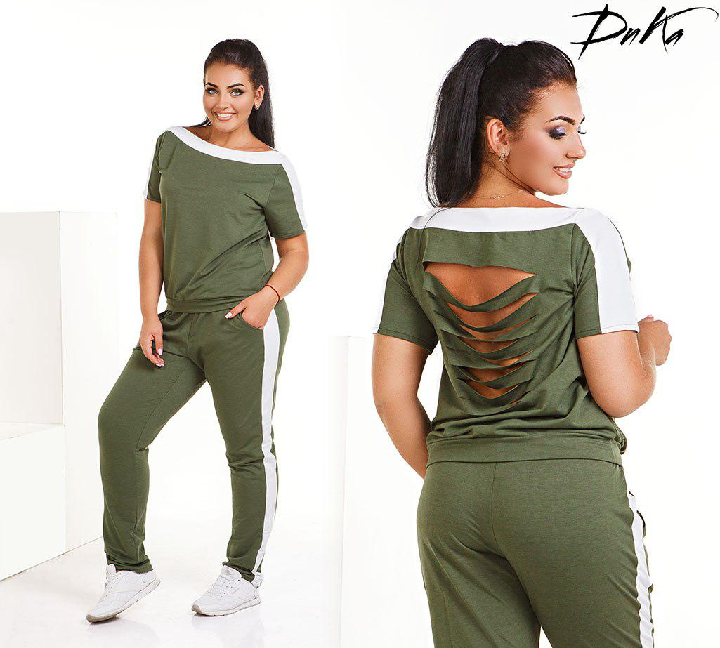 d1c4d9e78be0 Женский летний спортивный костюм с порезами на спине 298 (50-56) - Интернет