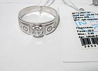 Мужское серебряное кольцо 14646-Р