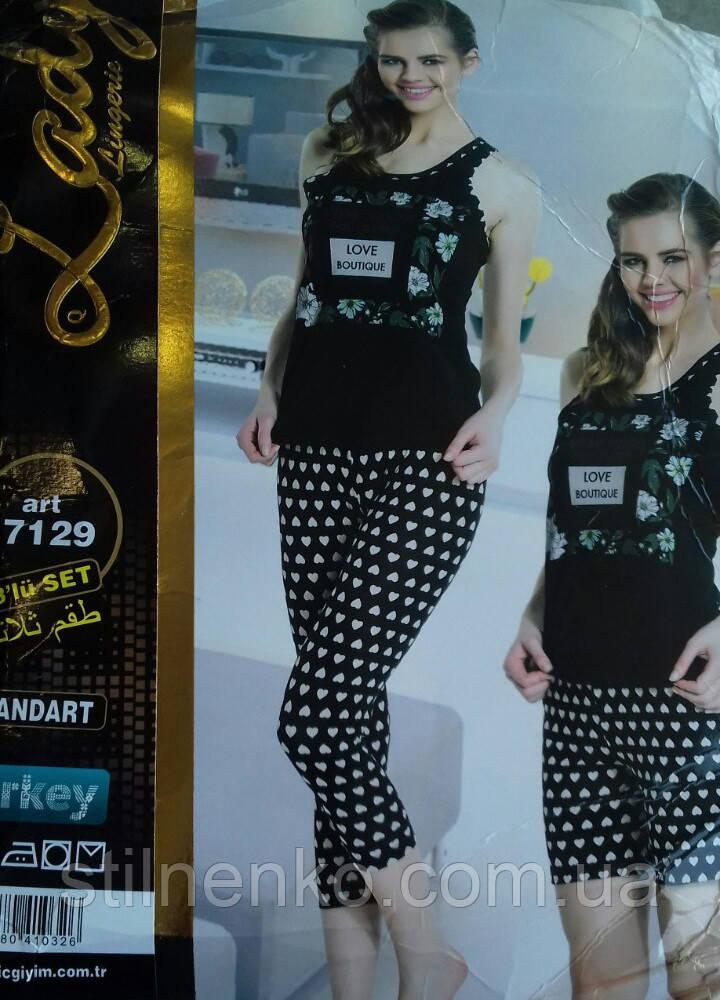 "Комплект тройка  ""Lady"", Турция"