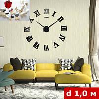 3Д-часы наклейки стикеры на стену большие с римскими цифрами (диаметр 1 м) черные глянец [Пластик] + Подарок Наклейки Бабочки