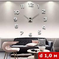 3Д-часы клеящиеся стикеры на всю стену с арабскими цифрами (d 1 м) серебристые зеркальные [Пластик]