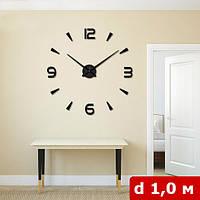 Настенные 3д часы наклейки в столовую большие с арабскими цифрами тип 3 (d1 м) черные [Пластик]