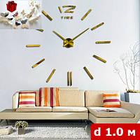 3D-часы наклейки стикеры на стену большие с палочками (диаметр 1 м) золотые [Пластик] + Подарок Наклейки Бабочки