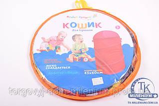 Корзина для игрушек (45/80см.) GFL-000