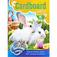 Белый картон А4 Белоснежный 8 листов «Ма… (арт.200330/КЦ004/3)