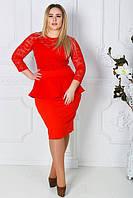 Платье женское короткое с кружевными рукавами (К14853), фото 1