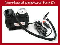 Автомобильный компрессор Air Pump 12V!Хит цена