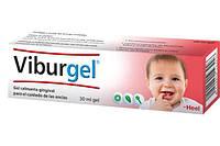 Гель для облегчения прорезывания зубов у младенцев VIBURGEL