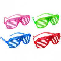 Светящиеся очки оптом в Украине. Сравнить цены, купить ... 00c486099ed