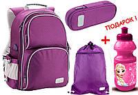 """Комплект Smart (фиолетовый). Рюкзак школьный K17-702M-2 + пенал + сумка, ТМ """"Kite"""""""