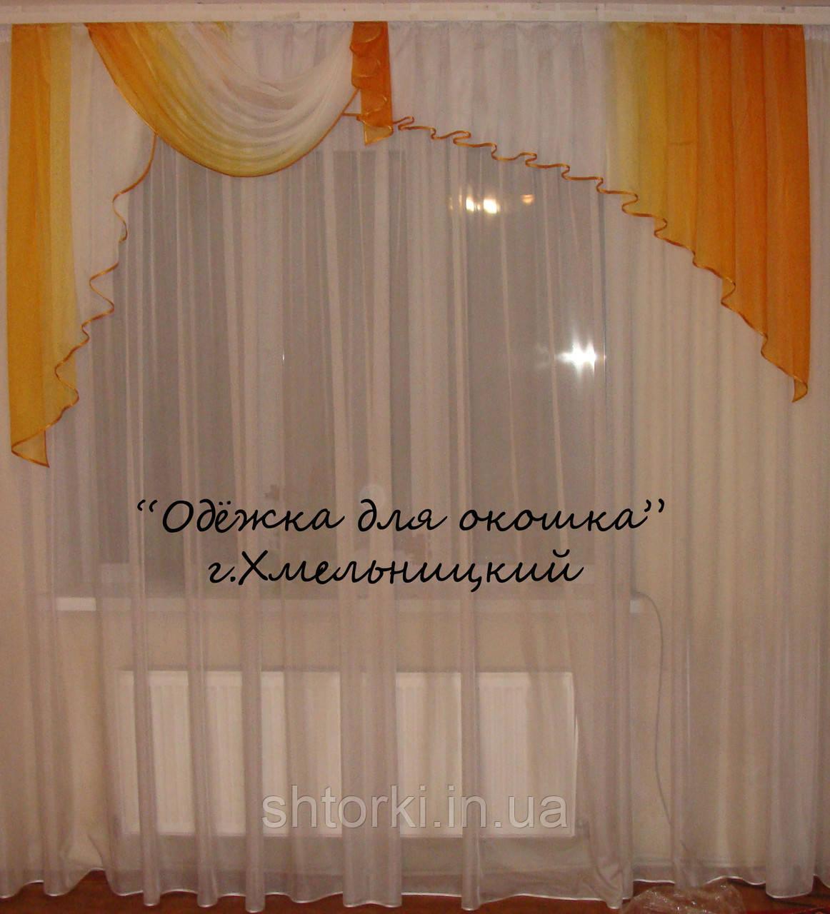 Ламбрекен Карнавал оранжевый 2,5м