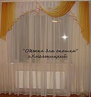 Ламбрекен Карнавал коричневый 2,5м