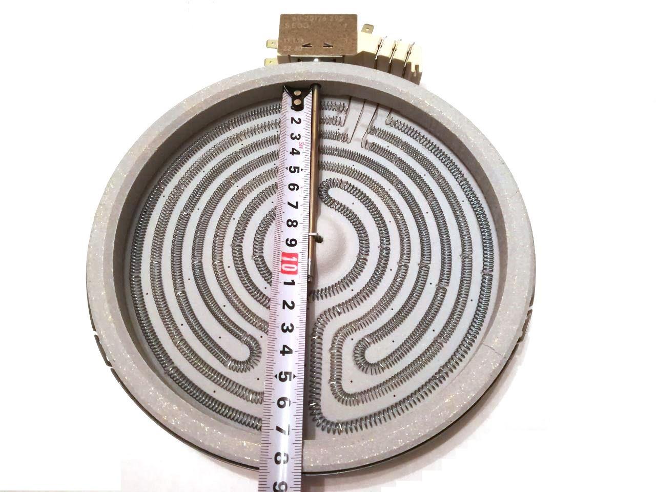 Конфорка для стеклокерамики керамические EGO ø180мм / 1700W / 230V / Германия