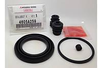 Ремкомплект суппорта переднего MMC - 4605A259 Lancer X, ASX
