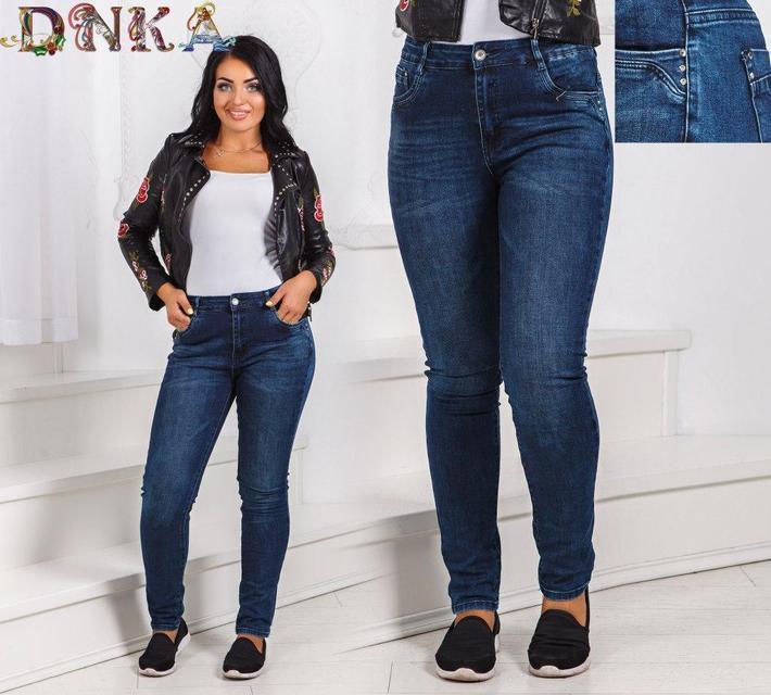 Осенние стрейчевые джинсы батал (К18678)