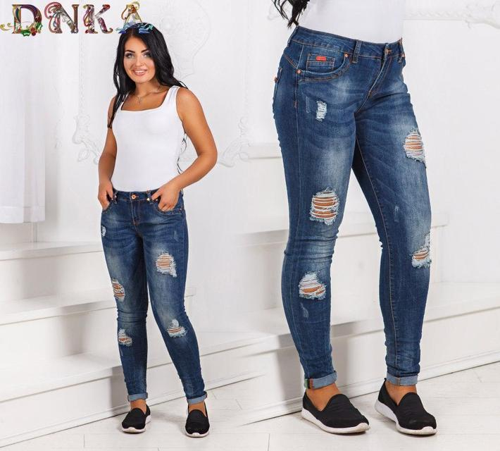 b2978da45ca Молодежные женские джинсы рванка батал (К18679) - DESEO BOUTIQUE.  Оптово-розничный магазин