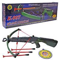 Арбалет игрушечное оружие K007  лук, стрелы, мишень, в коробке 57*7,5*18 см.