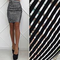 Короткая юбка-карандаш в полоску (К18769), фото 1