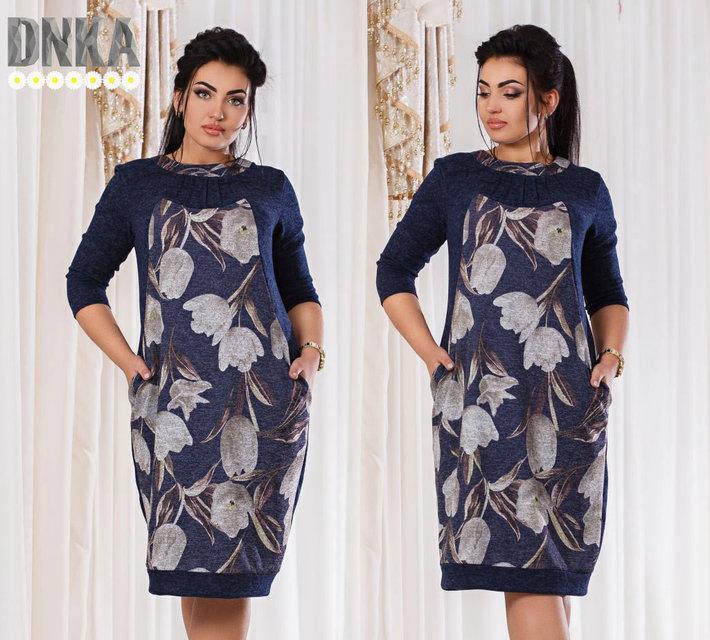 Платье женское короткое с принтом ангора софт (К19080)