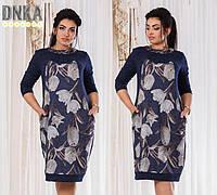 Платье женское короткое с принтом ангора софт (К19080), фото 1