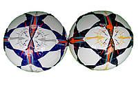 Мяч футбол A5-9012  PU 4 слоя, №5, 420 г, 4 цвета