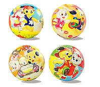 Мяч фомовый L03474  9,5  см. , 6 видов 6 штук в пакете