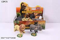 Животные игровая фигурка резиновые 7215  12 штук  Дикие, в коробке 28*15*9 см.
