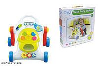 Игровой развивающий центр музыкальный WD3660  ходунки,логика,сортер,  батарейки , музыкальная игрушка детская ,в коробке 42*50*47 см.