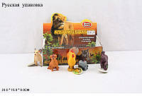 Животные игровая фигурка резиновые 7582 20 штук Домашние животные, в коробке  27*9*15 см.