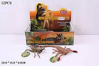 Животные игровая фигурка резиновые 7216 Мир животных 28*15*9 см.