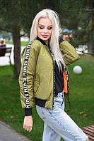 Утепленная женская куртка-бомбер (К19458), фото 1