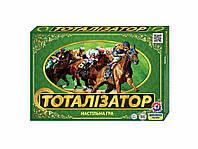 Настільна гра Тоталізатор, арт. 0410, ТехноК