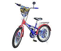 Велосипед детский 2-х колес 16'' 171609  со звонком,зеркалом,руч.тормоз