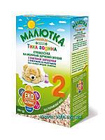 Молочная смесь Малютка PREMIUM 2 с Овсяной мукой 300г, с 6мес Новинка