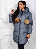 Куртка женская длинная «Зима» (К19648), фото 1