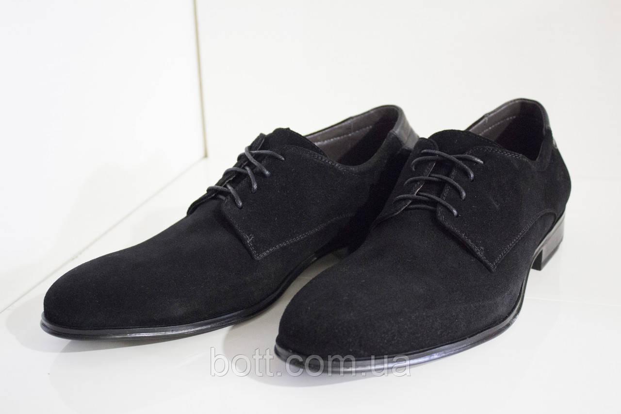 Осенние туфли мужские кожаные