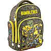 Рюкзак шкільний Kite Transformers TF18-706M