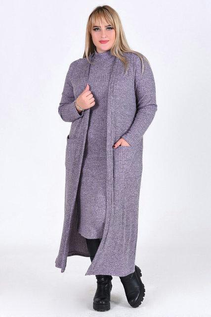 Комплект женский: платье+кардиган (К20007)