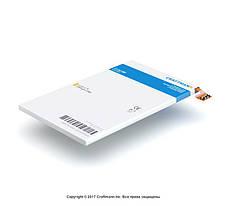 Аккумулятор Craftmann LIS1501ERPC для Sony C6503 Xperia ZL (ёмкость 2300mAh), фото 3