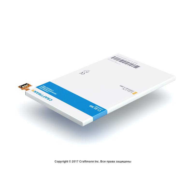 Аккумулятор Craftmann LIS1501ERPC для Sony C6503 Xperia ZL (ёмкость 2300mAh)