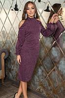 Осеннее платье с открытыми плечами (К20079), фото 1