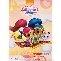 Картон кольоровий двосторонній Kite Shimmer&Shine SH18-255