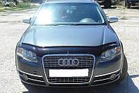 Audi A4 Дефлектор капота мухобойка на для AUDI Ауди A4 (8B, 8K) 2008–