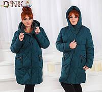 Зимняя женская стеганая куртка батал (К20138), фото 1