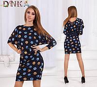 Платье женское короткое с поясом (К20147)