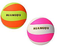 Мяч волейбольный VH2580-28  3 цвета