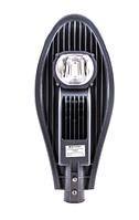 Светодиодный уличный светильник 50W IP65 ST-50-04 евро свет